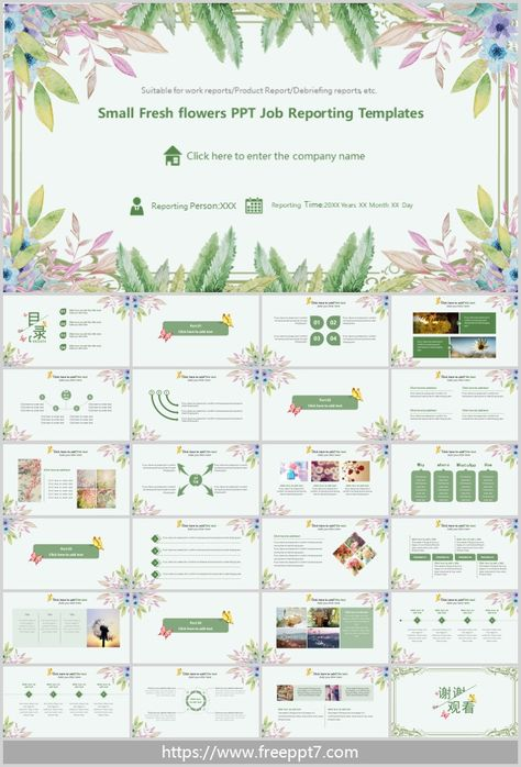 Small Fresh flowers PPT Job Reporting Templates_Best PowerPoint templates and Google Slides for free download
