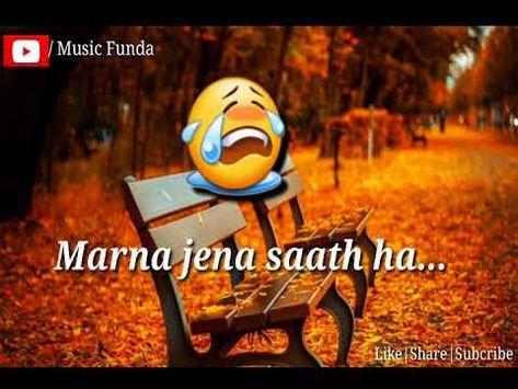 Yeh Dosti Hum Nahi Todenge Rahul Jain Whatsapp Status Friendship Day Whatsapp Status Music Funda Friends Forev Friendship Status Beat Friends Song Status