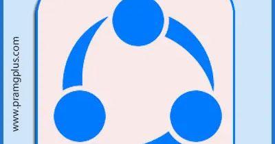تحميل برنامج شير ات Shareit 2020 للاندرويد والايفون برابط مباشر Tech Logos School Logos Google Chrome Logo