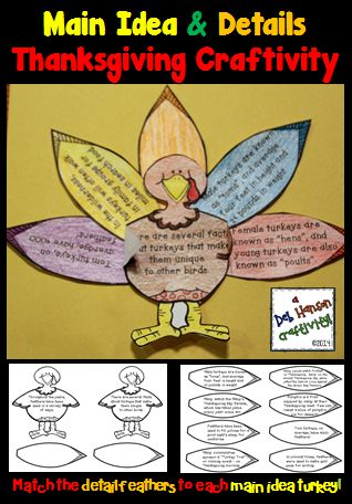 19 Language Arts Main Idea Details Main Idea Reading Main Idea School Reading