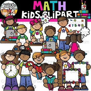 Math Kids Clipart Math Clipart Math Clipart Math For Kids