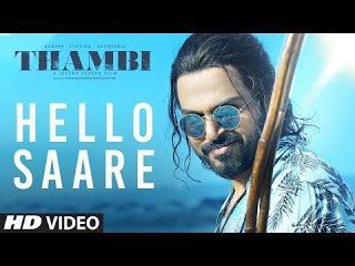 Hello Saare Song Lyrics In Tamil From The Tamil Movie Thambi In 2020 Movie Songs Tamil Songs Lyrics Songs