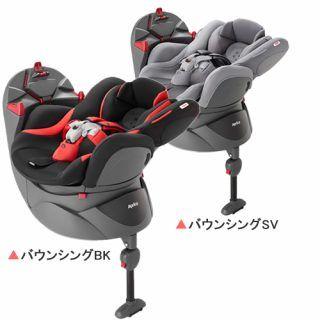 チャイルドシート アップリカ 回転式チャイルドシート ディアターンプラス チャイルドシート ベビー用品 新生児