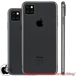 شائعات جديدة تكشف عن عدد الكاميرات التي ستوجد في جوال آبل القادم آيفون 11 Iphone New Iphone Phone