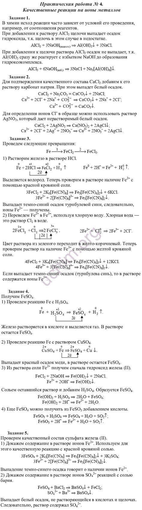 The three little pigs перевод текста на русский учебник карпюк5 класс