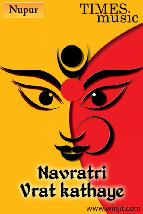 #BeautifulNavratriMusic #iPhoneApp #iPadApp is about Goddess #Durga during the 9 nights of Navratri, culminating in Dussehra on Day 10.