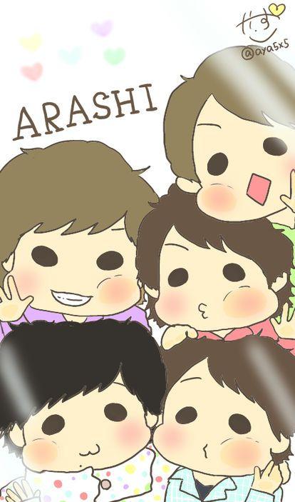 Pin By A Nino N On 嵐 Cute Art Fan Art Illustration