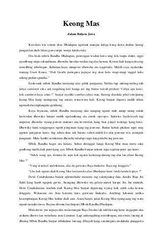 Cerita Rakyat Bahasa Jawa Jaka Tarub : cerita, rakyat, bahasa, tarub, Cerita, Rakyat, Bahasa, Jawa,, Keong, Tarub,, Pening, Wise,, Nangis,, Marang