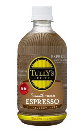 タリーズ コーヒー ペットボトル Google 検索 タリーズコーヒー タリーズ コーヒー