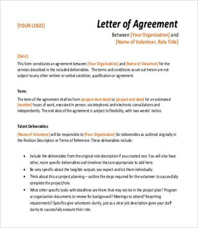 Letter Of Agreement Between Two Parties from i.pinimg.com
