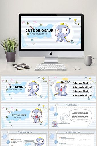 Over 1 Million Creative Templates By Cute Powerpoint