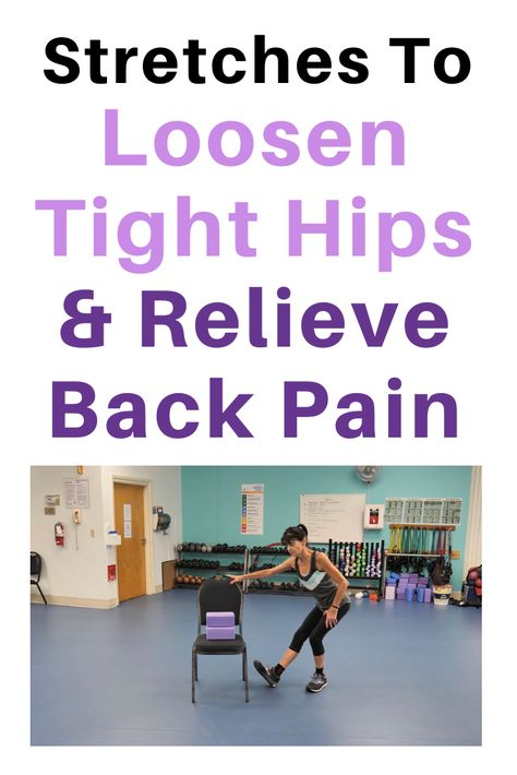 Your hamstrings, hips and back are all connected! These stretches will lengthen the hamstrings, loosen up tightness in the hips and alleviate lower back pain. Lower Back Pain Exercises, Hip Pain, Back Pain Stretches, Tight Hips Stretches, Stretching For Seniors, Back Stretching, Arthritis, Fitness Video, Free Fitness