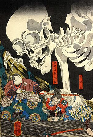 """Mitsukuni Defines a Skeleton Specter"" by Utagawa Kuniyoshi 19th century"