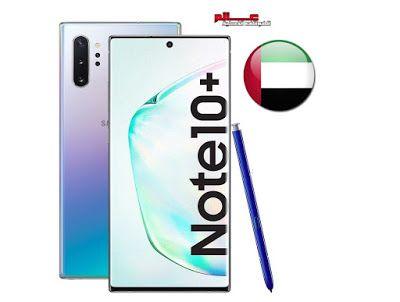 سعر سامسونج جالاكسي نوت Samsung Galaxy Note 10 Plus في الإمارات Galaxy Note 10 Samsung Galaxy Note Galaxy Note