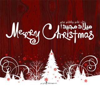 صور عيد الميلاد المجيد 2021 تهنئة بعيد الميلاد المجيد Merry Christmas Christmas Merry Christmas Textured Background