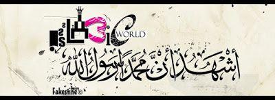 صور للفيس 2020 اجمل صور فيسبوك جديده جاهزة للنشر يلا صور Calligraphy Arabic Calligraphy Photo