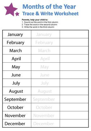 Months Of The Year Worksheets Writing Worksheets Months Of The Year Worksheets Kindergarten Worksheets