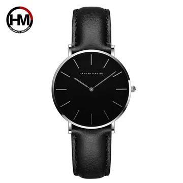 Hannah Martin New Brand Quartz Watch