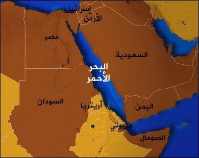 Pin On Yemen