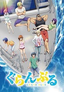 Grand Blue Episode 01 12 H264 480p 720p 1080p English Subbed Download Anime Animes Desconhecidos Animacao