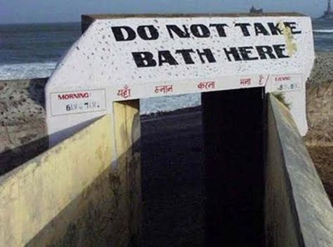 ....Unless it is Sambar Bath or Curd Bath!