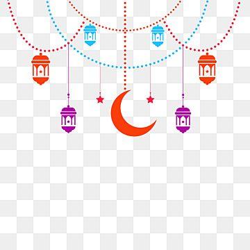 فوانيس رمضان وعناصر زخرفية رمضان مسلم دين الاسلام Png والمتجهات للتحميل مجانا In 2021 Ramadan Lantern Lanterns Decor