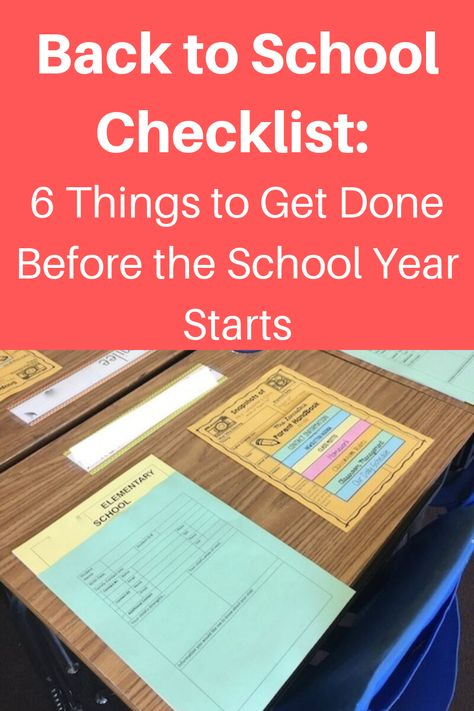 Back to School Checklist: 6 Things to Get Done Before the School Year Starts | Continually Learning