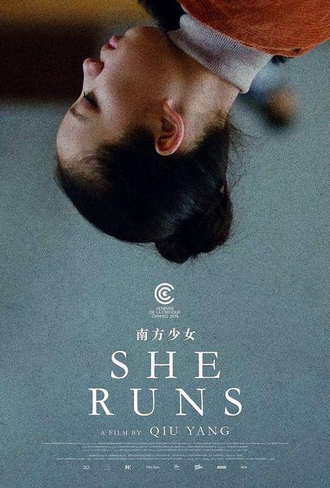 She Runs Short Film Poster