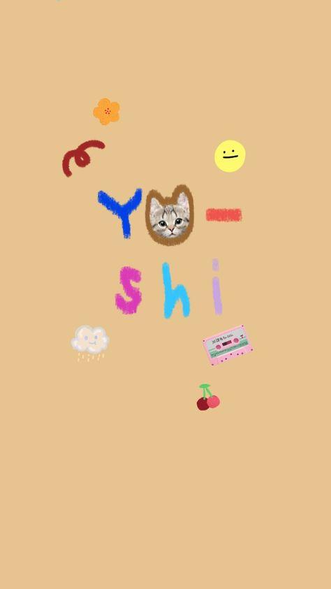 Yoshi Lock screen