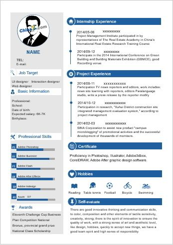 Clean Personal Resume Template Doc Download Resume Template Professional Downloadable Resume Template Personal Resume