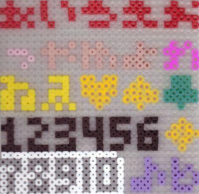 パーラービーズのひらがな表を作成 5 5 ひらがなフォント ドット文字 1バイト文字 5 5文字 ビットマップフォント 無料図案画像 刺繍アクアビーズなどにも W Shinchan 楽天ブログ ドット 文字 パーラービーズ 図案