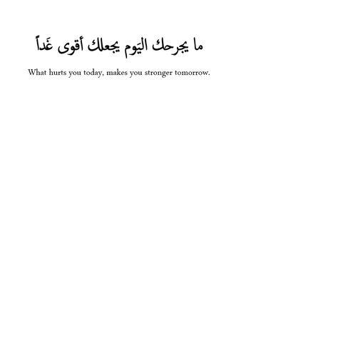 42 cool Arabic quote tattoos with meanings; Inspirational Quotes Ta … - tattoo tatuagem - 42 cool Arabic quote tattoos with meanings; Arabic Tattoo Quotes, Meaningful Tattoo Quotes, Tattoos In Arabic, Life Quote Tattoos, Collar Bone Tattoo Quotes, Word Tattoos, Tattoo Quotes About Life, Tattoos About Life, Quotes In Arabic