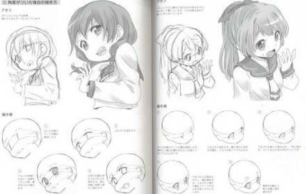 28 Trendy How To Draw A Girl Reading A Book Howto Book Drawing Phac Thảo Anime