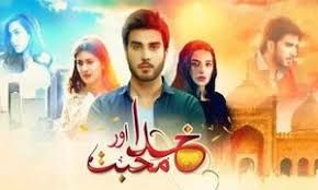Top 7 Best Pakistani Dramas Khuda Aur Mohabbat Geo Tv