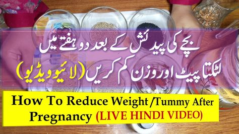 How to lose weight fast 6 kg in 7 days motapay ka ilaj in urdu how to lose weight fast 6 kg in 7 days motapay ka ilaj in urdu hindi ideas for the house pinterest lost weight weight loss and low fat diet ccuart Choice Image