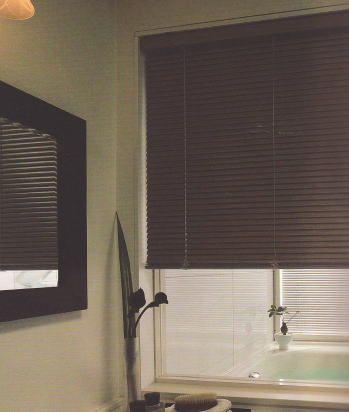 アルミ ブラインド 浴室 水周り キッチン サニタリー 洗面所 耐水