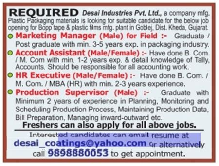 vacancies for Desai Industeries PvtLtd APPLY FOR BEST JOBS - hydro test engineer sample resume