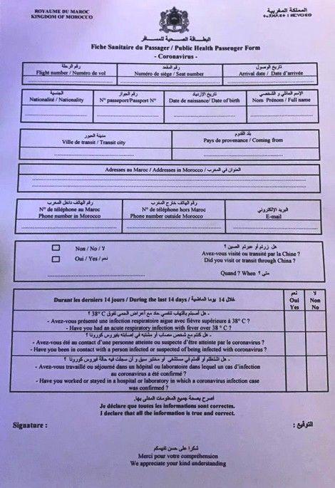 المغرب يعتمد البطاقة الصحية للم سافر لمحاصرة فيروس كورونا Sheet Music Personalized Items