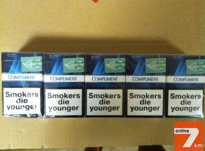 Хочу купить оптом сигареты сигареты richmond cherry купить