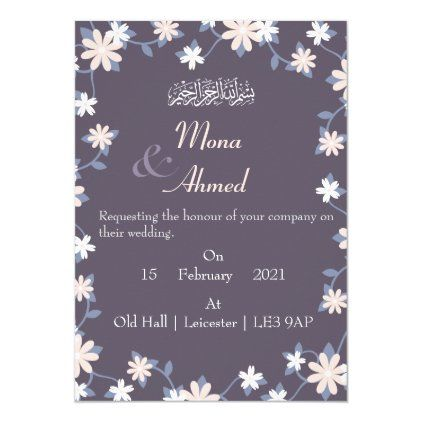 Pin On Islamic Wedding