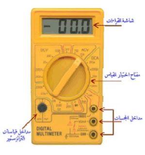 تحميل كتاب أساسيات الإلكترونيات Electronics Basics Mechatronics Engineering Mechatronics
