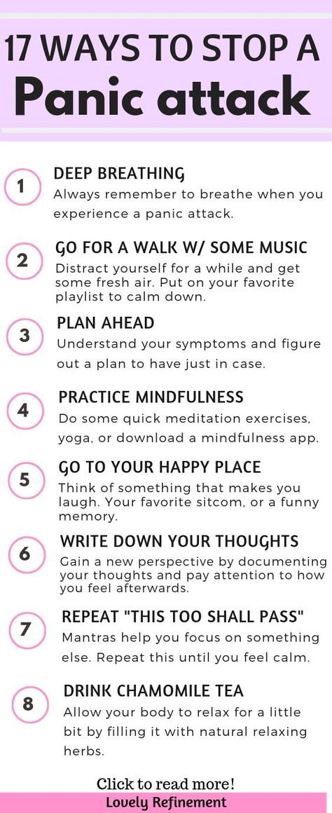 Here are 17 great ways to stop a panic attack. Find panic attack relief with these great tips. Panic attack remedies, always make sure to breathe! #panicattack #mentalhealth #anxious #personalgrowth