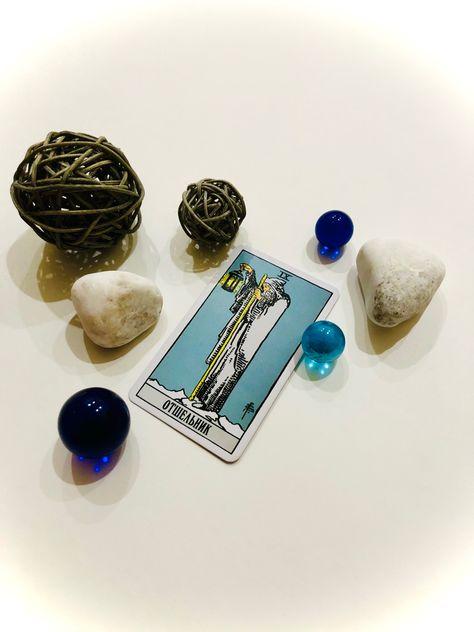 #Отшельник #мудрец #таро #9аркан #thehermit #hermit #tarot #tarotcards #tarotonline #tarotcardscheatsheets