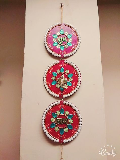 CD WALL HANGING|DIY WALL HANGING|BEST OUT OF WASTE FROM CD|CRAFTY ZILLA