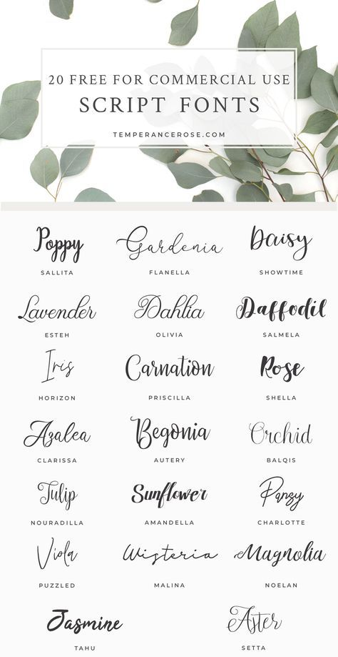 20 Gorgeous Free For Commercial Use Script Fonts For Your Craft Projects In 2020 Commercial Fonts Cricut Fonts Beautiful Script Fonts