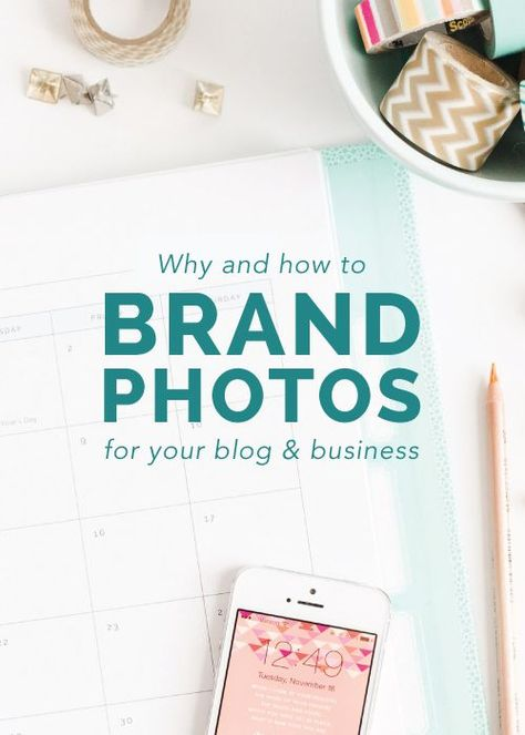 What imagery comes to mind when you think of branding for your business or blog? Images of logos, typefaces, or colors might be coming to mind, but have you eve