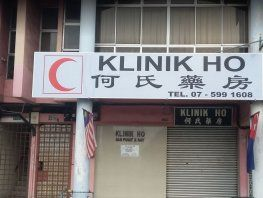 Klinik Ho Senai Malaysia Phone Address Klin Klinik Malaysia