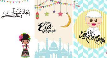 تهنئة عيد ميلاد صديقتي أجمل عبارات وأحلى كلام لعيد ميلاد صديقتي Arabic Quotes Art Eid