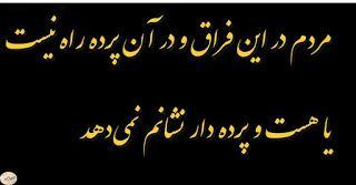 دیوان حافظ نفیس جلد چرمی Decor Home Decor Hope Chest