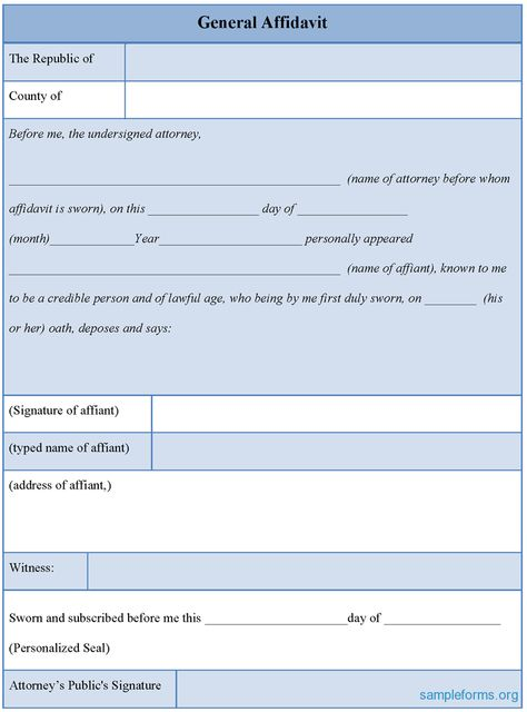 General Affidavit Form #general #affidavit #form Affidavit Forms - fundraising sponsorship form